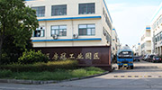 Wuxi Beyon Medical Products Co., Ltd. website online